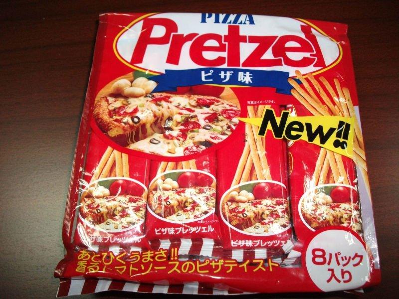 Pretzel(bacon potato, salad, pizza taste)