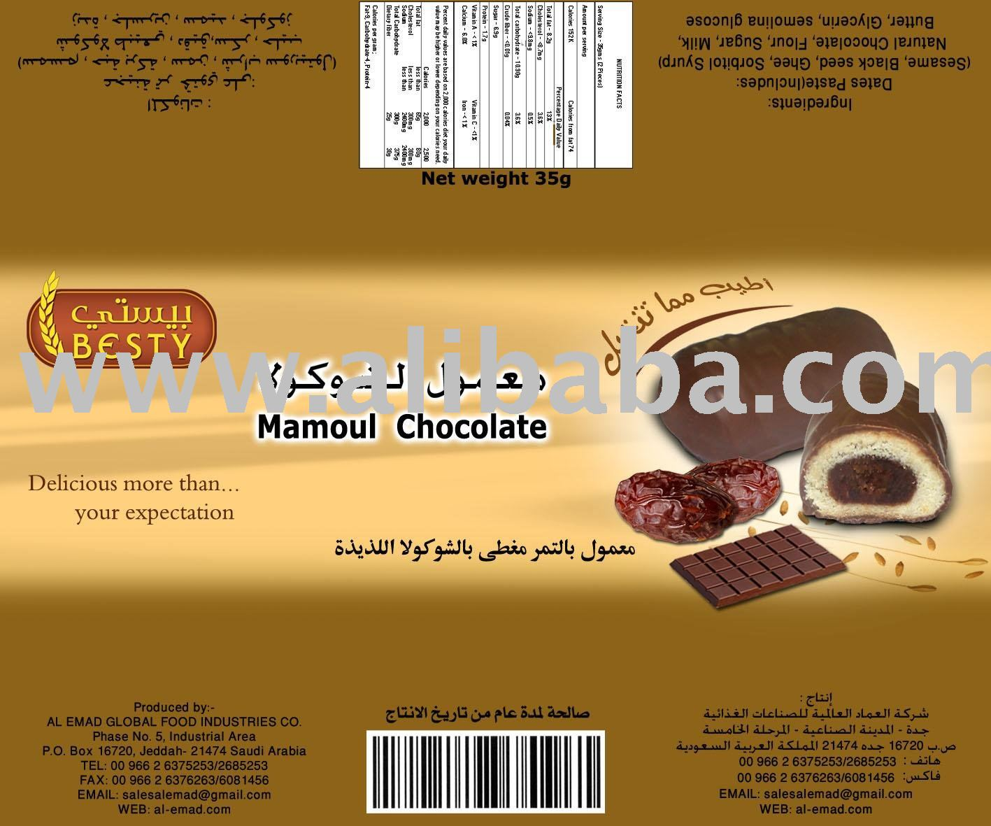 Chocolates, Cookies (mamoul), Bakery Items