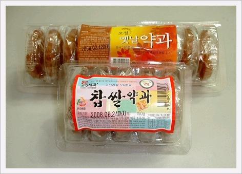 KITA Korean Traditional Cake - Yakkwa cookie