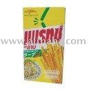 Japan Snack Glico PRETZ LARB FLAVOUR Biscuit Sticks Confectionery Thailand
