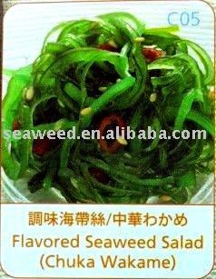 fresh nori seaweed