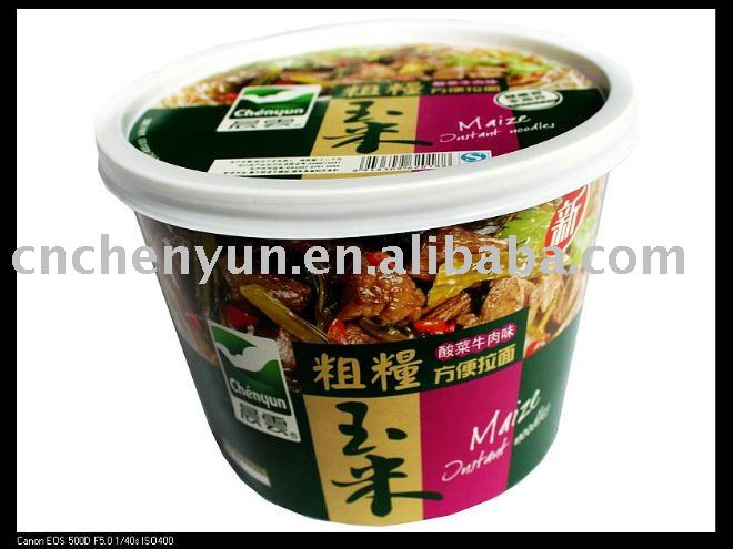 Maize Ramen (Pickle and beef flavor) instant noodles