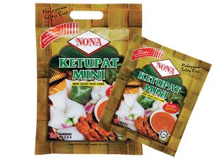 Instant Halal Traditional Rice Cake (Mini Ketupat)