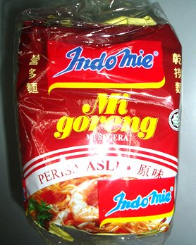 Indo Mee Halal Instant Noodle products,Malaysia Indo Mee Halal Instant Noodle supplier