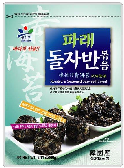 Roasted & Seasoned Seaweed(Laver)