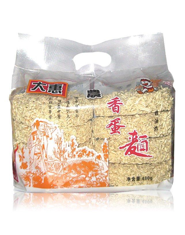 bag noodle