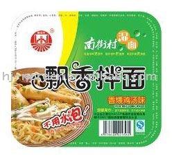 Savory Ramen- stewed chicken flavor