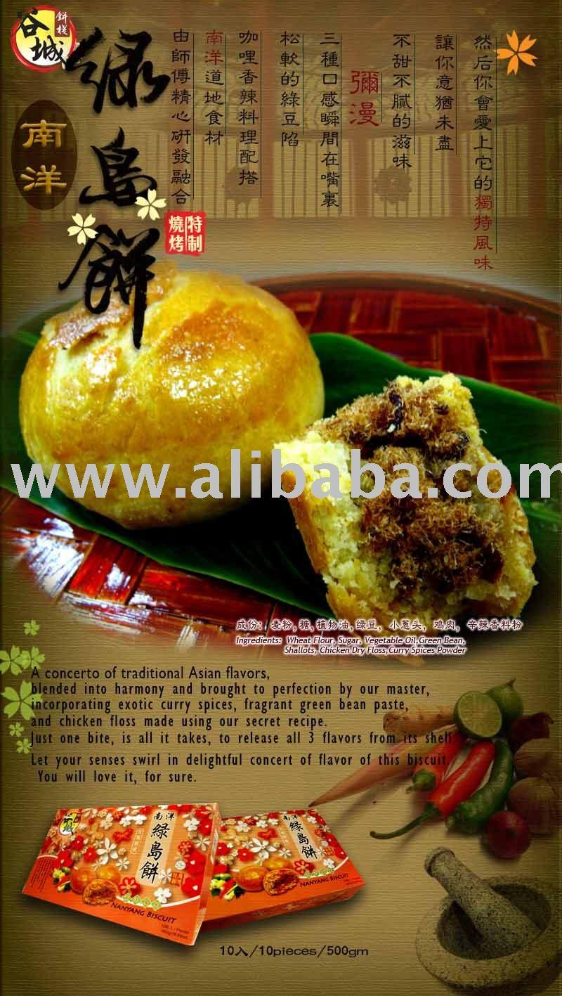 Nanyang Biscuit