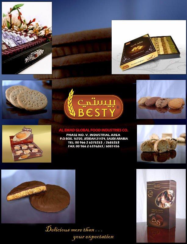 cookies, chocolate, mamoul