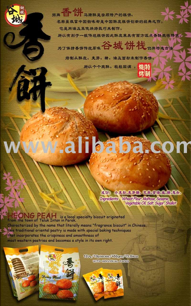 Heong Peah biscuit