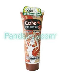 YILI  BALO Coffee Body Slimming Cream
