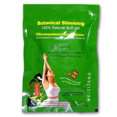 Buy Wholesale weight loss pills, Find high quality Cheap Wholeale weight loss pills from reliable Chinese weight loss pills Whol