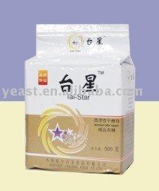 Instant dry yeast with economic price