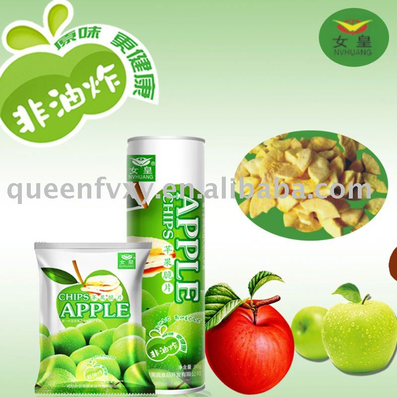 small snacks( Green healthy apple chips)