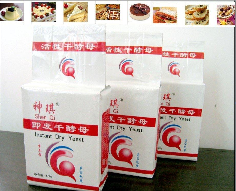 dry yeast,instant dry yeast, active dry yeast