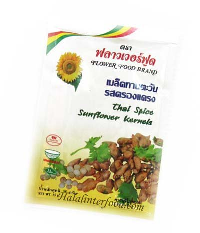 Halal Products Thai Spice  Sunflower   Seeds  And Kernels, Thai Thailand Snack Hala