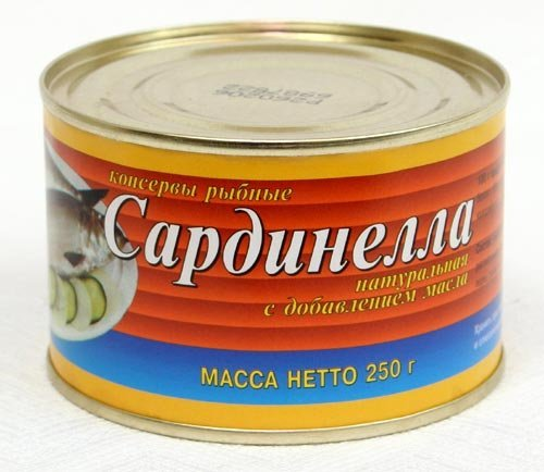 Canned natural tuna products russian federation canned for Tuna fish brands