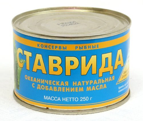 Canned natural horse mackerel in oil