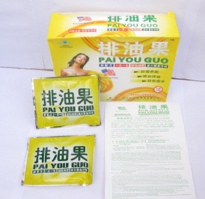 100% Original Pai You Guo  Tea  Herbal  Reduce   Weight   Tea