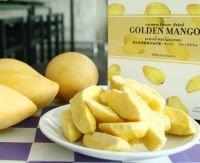 Vacuum Freezed-Dried- Golden mango