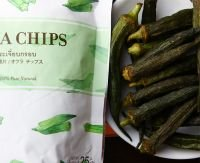 Vacuum Fried-Dried-Oksa Chips