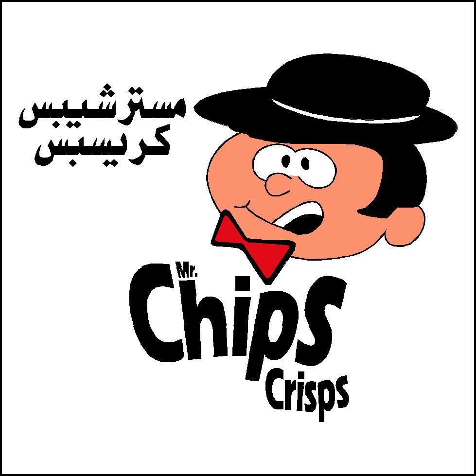 Mr  Chips Crisps from United Arab Emirates Dubai , Mr  Chips Crisps