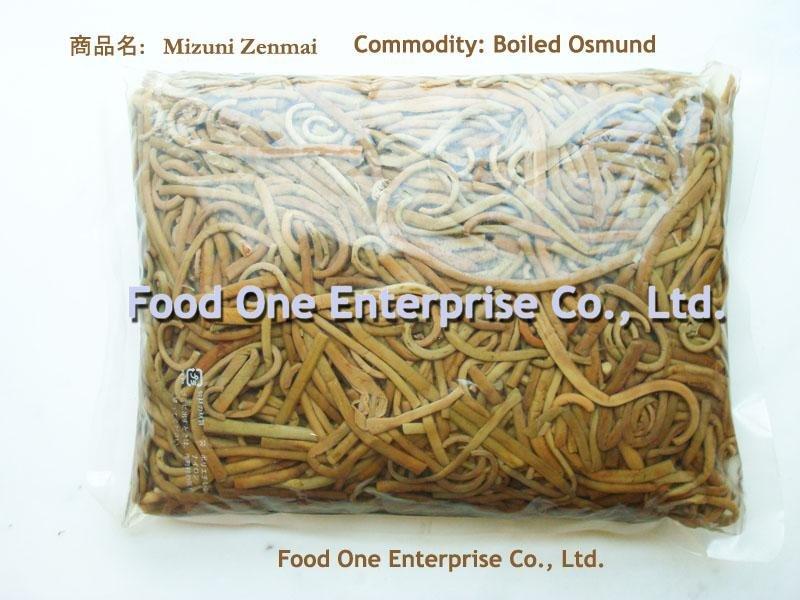 Mizuni Zenmai (Boiled Osmund)