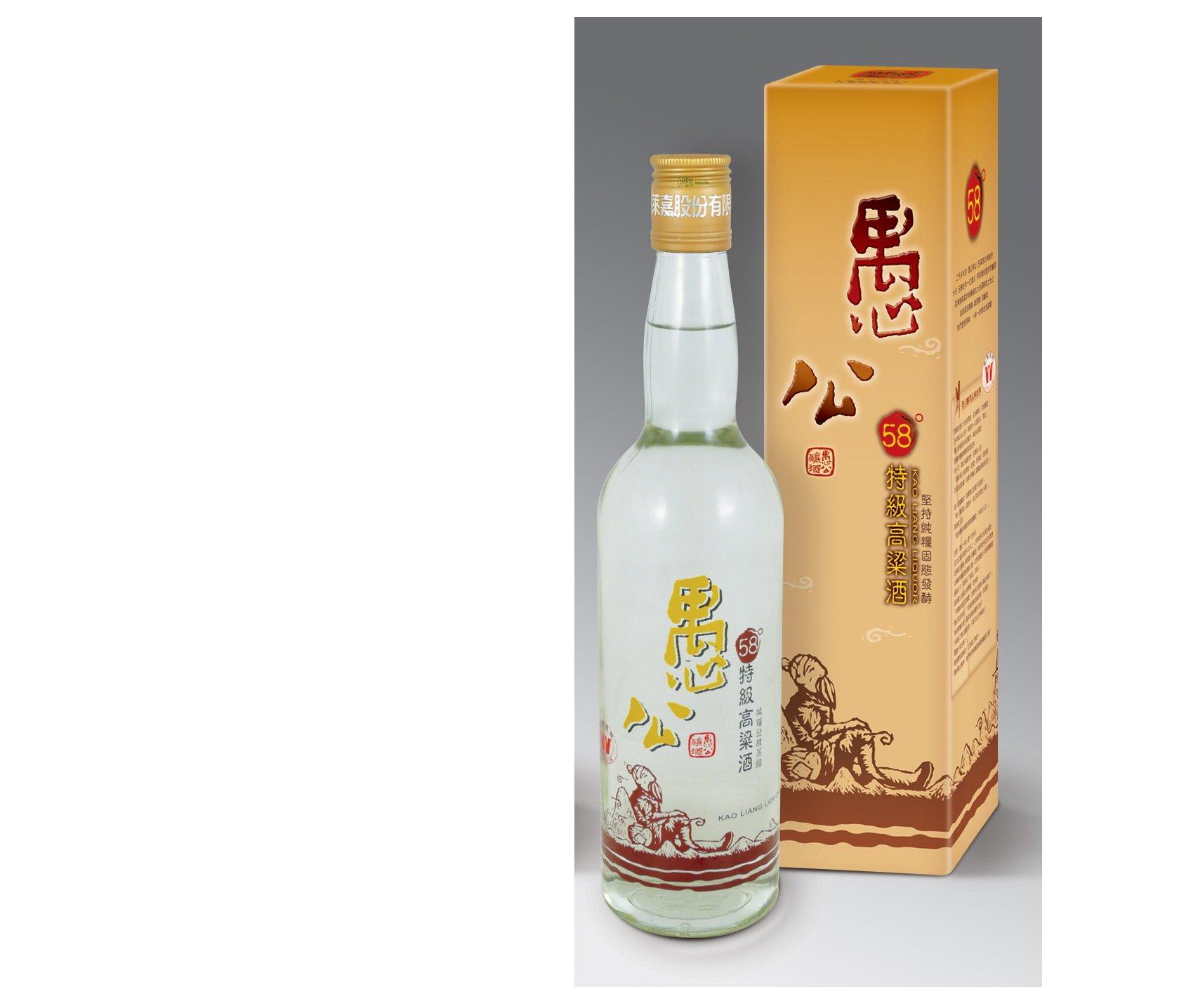 bdo how to make essence of liquor