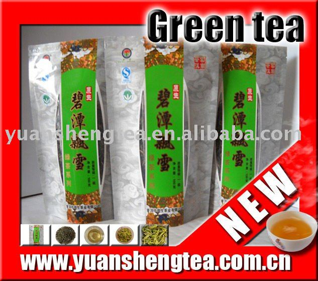 2011 Chinese Green Tea