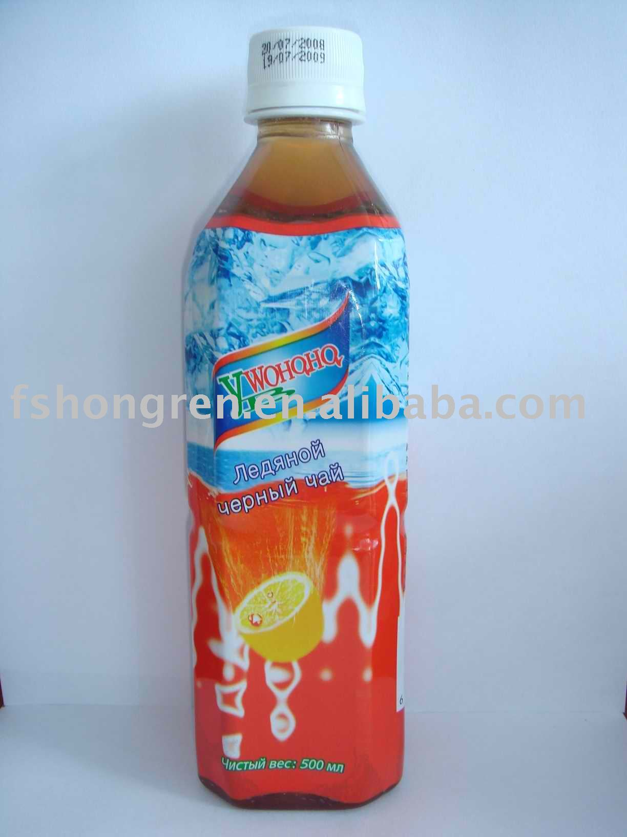 Ice tea drinks products malaysia ice tea drinks supplier for Drinks with iced tea