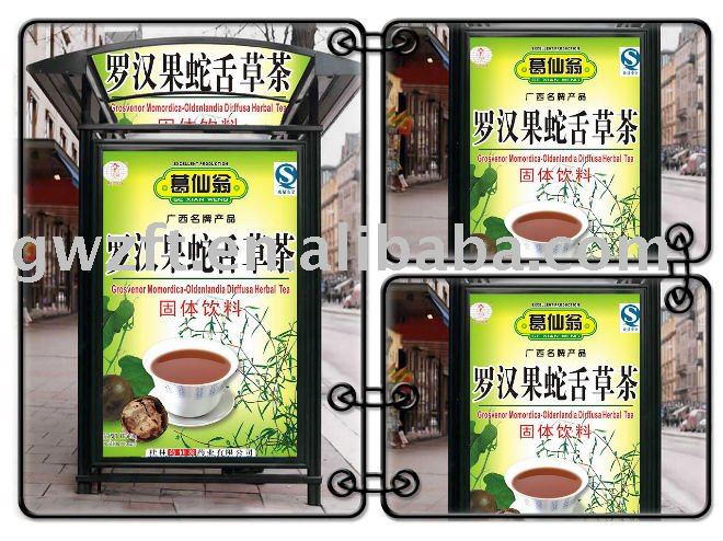Grosvenor momordica-Chrysanthemum Herbal Tea (health care)