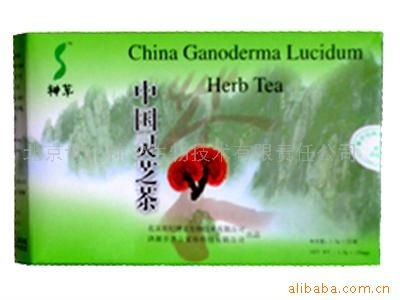 Lucid Ganoderma(reishi)  heral tea,Health Tea,Teabag
