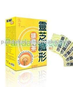 The Toxin Discharged  Tea , Reduce   Weight   Tea