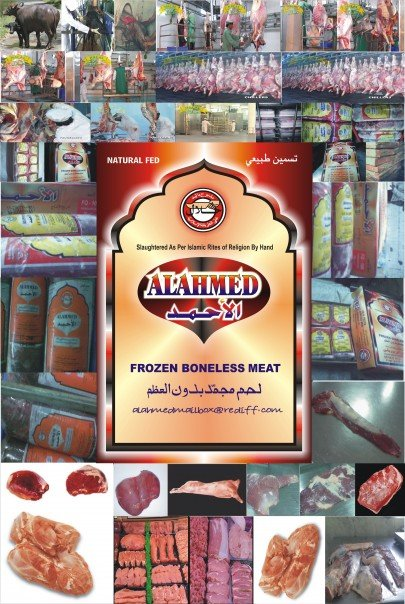 BUFFALO MEAT  FROZEN HALAL FROM INDIA