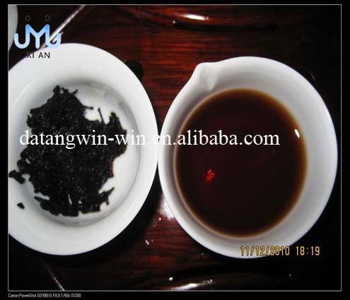 Chinese Organic Pu-erh Tea Cake