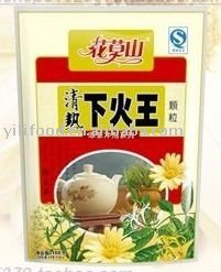YL2170--The Chinese herbal health drink
