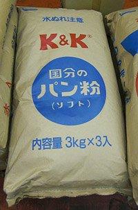 K&K Breadcrumb 3Kg
