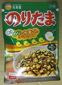 Noritama (egg & seaweed seasoning)