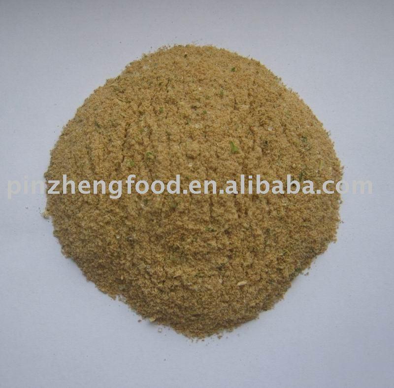 Beef Flavour Seasoning Powder