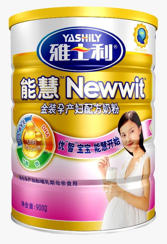 Formula Milk Powder for Pregnant Women