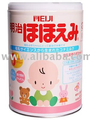JAPAN MEIJI Hohoemi milk powder baby