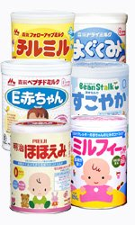 Baby Milk Powders