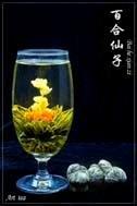 Bai He Xian Zi (Green Blooming Tea)