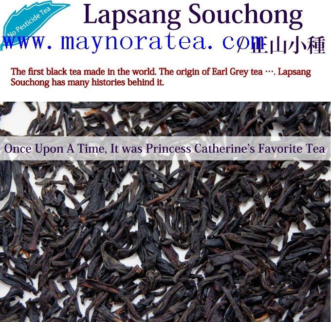 Keemun black tea,herbal teas,herb tea,Chinese tea,oolong tea,loose tea,china tea,organic tea,jasmine