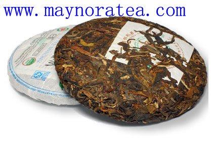 LIU PAO TEA BLACK TEA,red tea,jasmine green tea,weight loss tea,loose green tea
