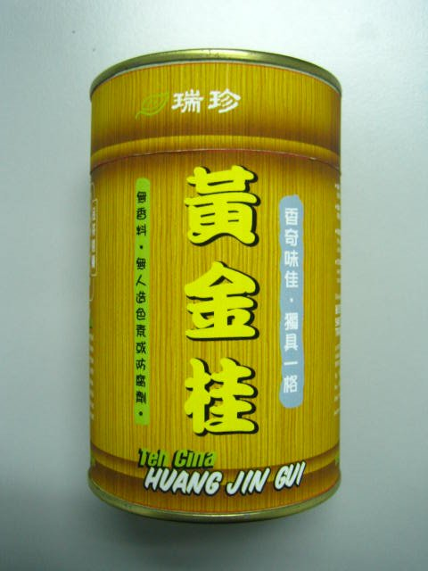 Huang Jin Gui Oolong Tea