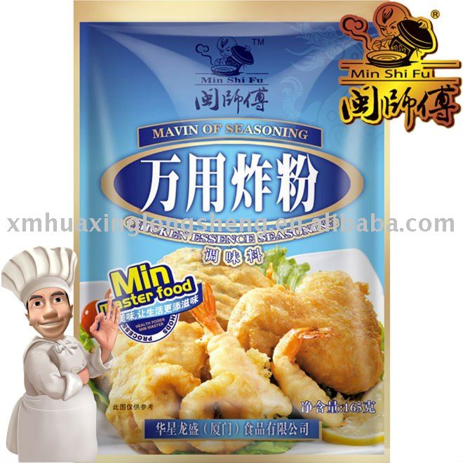 165g Frying Dressing General | Fried Chicken Powder