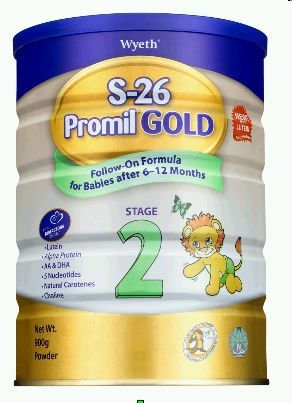S-26 GOLD STAGE 2