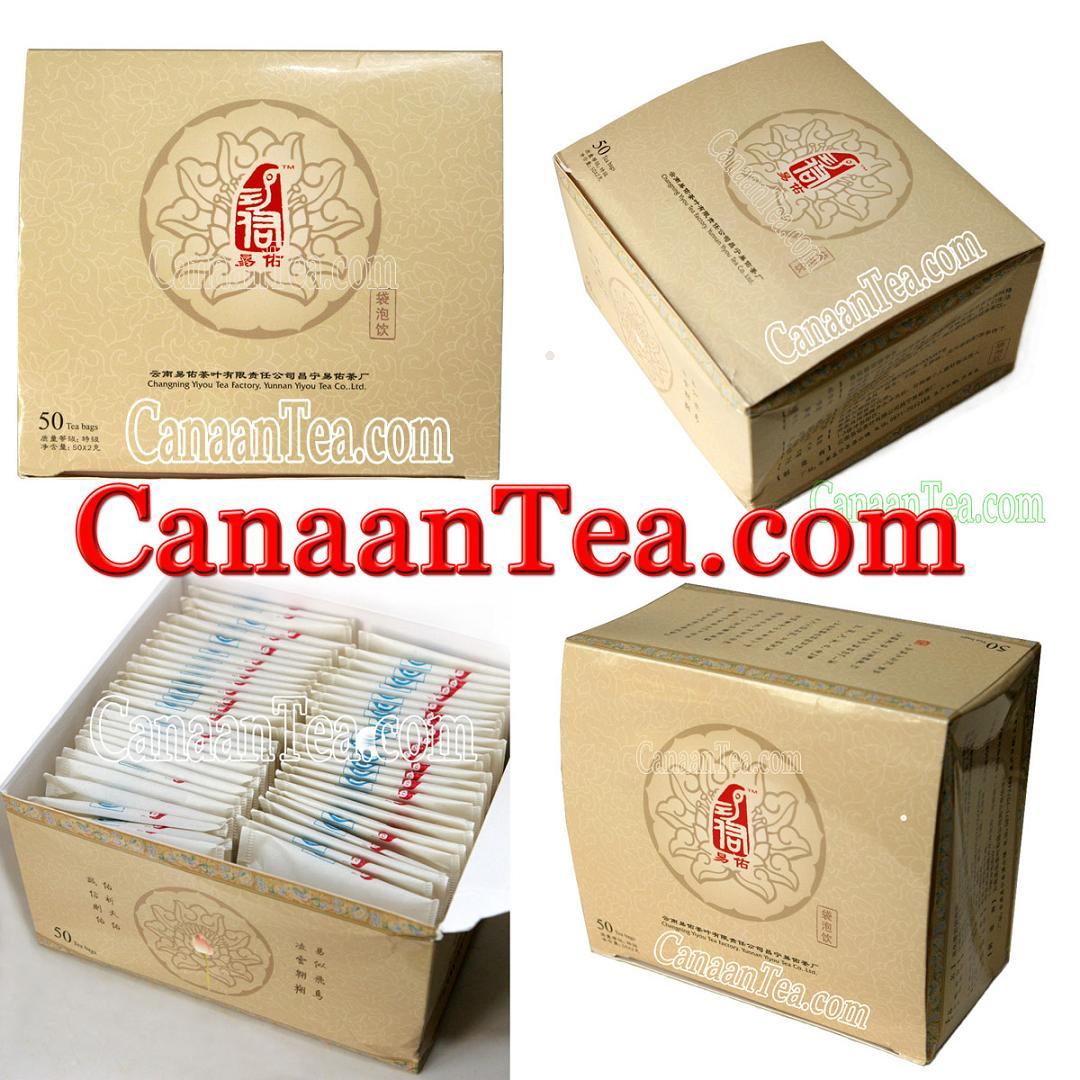 Yi-You Premium Puer Tea Bag