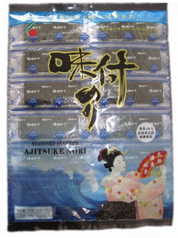 2.68OZ ready to eat seasoned seaweed snack